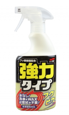Soft99 Fukupika Quik Detailer 400 ml Stay Strong